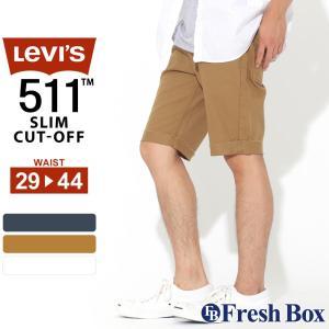 リーバイス 511 ハーフパンツ デニム スリムフィット メンズ 大きいサイズ 36555|ショートパンツ ショーツ 短パン ジーンズ アメカジ USAモデル|f-box