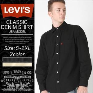 リーバイス シャツ 長袖 メンズ 大きいサイズ USAモデル|ブランド Levi's Levis|長袖シャツ アメカジ カジュアル|f-box