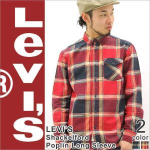 リーバイス/Levi's/Levis/リーバイス シャツ 長袖 メンズ/チェックシャツ メンズ/長袖シャツ メンズ 大きいサイズ/カジュアルシャツ/アメカジ/通販 f-box