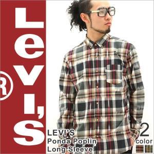 リーバイス Levi's Levis リーバイス シャツ 長袖 メンズ チェックシャツ メンズ 長袖シャツ メンズ 大きいサイズ f-box
