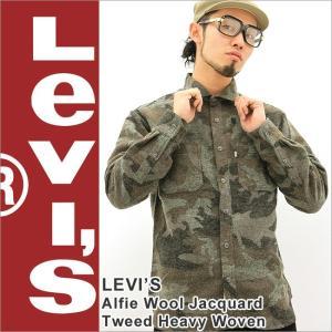 リーバイス/Levi's/Levis/リーバイス シャツ 長袖 メンズ/大きいサイズ/長袖シャツ/ツイード/ウール/迷彩/ミリタリー/アメカジ/通販 f-box