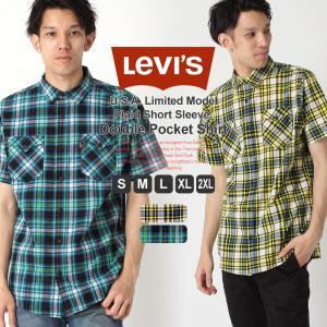 リーバイス シャツ 半袖 メンズ チェック 大きいサイズ USAモデル|ブランド Levi's Levis|半袖シャツ アメカジ カジュアル|f-box