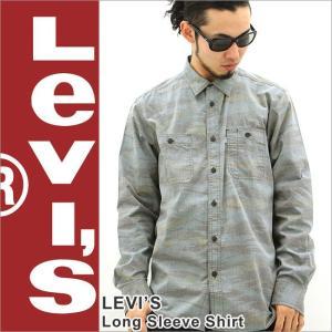 リーバイス/Levi's/Levis/リーバイス シャツ 長袖 メンズ/ミリタリーシャツ/長袖シャツ メンズ 大きいサイズ/カジュアルシャツ/迷彩/ミリタリーアメカジ/通販|f-box