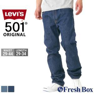 Levis リーバイス 501 ブラック ジーンズ メンズ ストレート 大きいサイズ Levis 501 ORIGINAL FIT STRAIGHT JEANS (USAモデル)|f-box