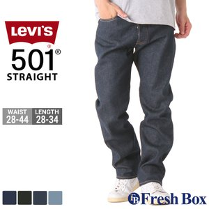 リーバイス 501 ボタンフライ ストレート 大きいサイズ USAモデル|ブランド Levi's Levis|ジーンズ デニム|ブラック ダメージ Levi's 501 アメカジ|f-box