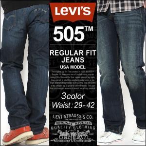 リーバイス 505 ジッパーフライ ストレート 大きいサイズ USAモデル|ブランド Levi's Levis|ジーンズ デニム ジーパン アメカジ カジュアル|f-box