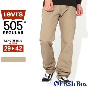 Levi's リーバイス 505 ジーンズ メンズ ストレート 大きいサイズ メンズ リーバイス チノパン ティンバーウルフ [levis-505-0718] (USAモデル)|f-box