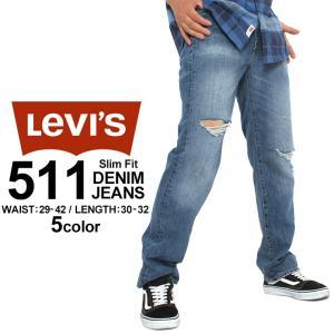 リーバイス 511 ジッパーフライ スリム 大きいサイズ USAモデル|ブランド Levi's Levis|ジーンズ デニム ジーパン アメカジ カジュアル|f-box