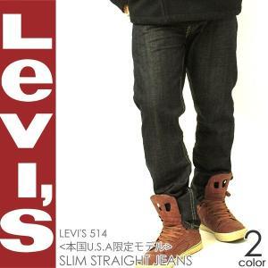 Levi's Levis リーバイス 514 ジーンズ メンズ 人気 アメカジ ブランド 大きいサイズ Levis 514 Levis 514|f-box