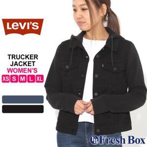 [レディース] リーバイス デニムジャケット 大きいサイズ 52303 USAモデル|ブランド Levi's Levis|Gジャン アメカジ カジュアル|f-box