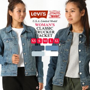 リーバイス レディース Gジャン 70240 大きいサイズ USAモデル|ブランド Levi's Women's Levis|ジージャン デニムジャケット アメカジ カジュアル|f-box