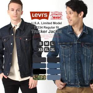 リーバイス Gジャン メンズ トラッカージャケット 大きいサイズ USAモデル|ブランド Levi's Levis|ジージャン デニムジャケット アメカジ カジュアル|f-box