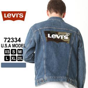 リーバイス Gジャン 72334 ワッペン 大きいサイズ USAモデル|ブランド Levi's Levis|f-box