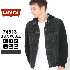 リーバイス Gジャン 74513 大きいサイズ USAモデル|ブランド Levi's Levis|f-box
