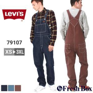 リーバイス オーバーオール 79107 大きいサイズ USAモデル|ブランド Levis Levis|f-box