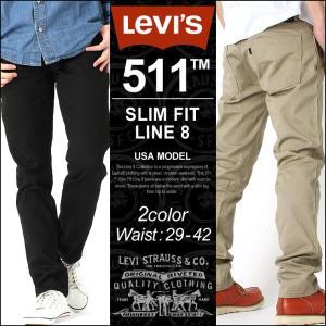 リーバイス 511 ジッパーフライ スリム ストレッチ 大きいサイズ 0085 0020 USAモデル|ブランド Levi's Levis|ジーンズ デニム ジーパン アメカジ カジュアル|f-box