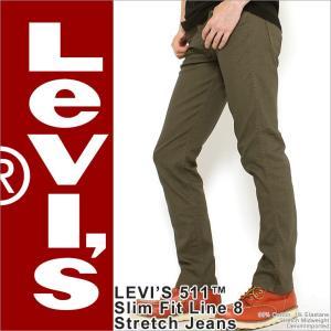 Levis Levi's リーバイス 511 リーバイス デニム ジーンズ リーバイス 大きいサイズ メンズ ジーンズ メンズ リーバイス (ジーンズ デニム)|f-box