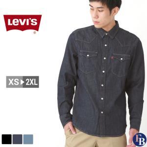 リーバイス シャツ 長袖 メンズ ウエスタン ポケット付き XS-2XL 85745 LEVIS / Levis アメカジ 大きいサイズ ブランド 秋新作|f-box