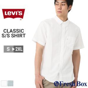 Levi's リーバイス シャツ 半袖 カジュアル 白 ホワイト 大きいサイズ メンズ 半袖シャツ コットンリネン (USAモデル)|f-box