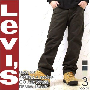 Levis/Levis/リーバイス/501/ジーンズ/デニム/メンズ/大きい/大きいサイズ/ジーンズ/メンズ/リーバイス/アメカジ|f-box