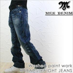 MEK DENIM/メックデニム/ジーンズジーパンデニム/メンズ/(mek2011-1)|f-box