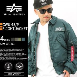 アルファインダストリーズ Alpha Industries MA-1 MA1 アルファ CWU45P ALPHA CWU-45P アルファ ジャケット メンズ 大きいサイズ アウター ブルゾン|f-box