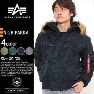 alpha industries アルファインダストリーズ alpha アルファ n-2b ジャケット メンズ n2b フライトジャケット アウター ブルゾン 冬 大きいサイズ メンズ