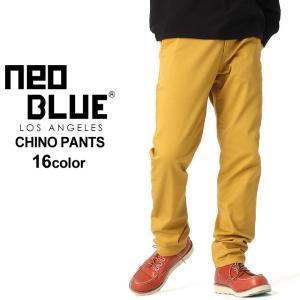 チノパン スリム メンズ|大きいサイズ USAモデル ブランド ネオブルー NEO BLUE|チノパンツ スキニーパンツ 36インチ 38インチ 40インチ|f-box