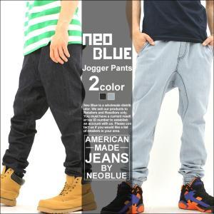 ジョガーパンツ デニム ジョガーパンツ メンズ 夏 ジョガーパンツ 大きいサイズ メンズ サルエルパンツ ストリート NEO BLUE ネオブルー|f-box
