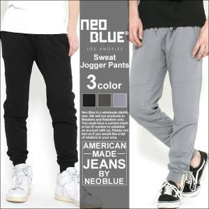 ジョガーパンツ スウェット メンズ|大きいサイズ USAモデル ブランド ネオブルー NEO BLUE|スウェットパンツ サルエル XL XXL LL 2L 3L|f-box