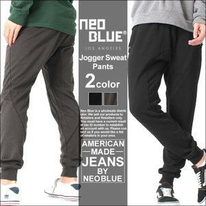 ネオブルー スウェットパンツ メンズ|大きいサイズ USAモデル ブランド NEO BLUE|サルエルパンツ ジョガーパンツ ダンス ストリート XL XXL LL 2L 3L|f-box