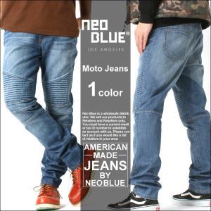 NEO BLUE (ネオブルー) バイカーデニム メンズ バイカーパンツ ジーンズ バイカー アメカジ デニム ストレッチ 大きいサイズ メンズ|f-box
