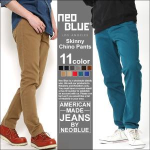 スキニーパンツ ストレッチ メンズ|大きいサイズ USAモデル ブランド ネオブルー NEO BLUE|チノパン カラーパンツ スキニー 36インチ 38インチ 40インチ|f-box