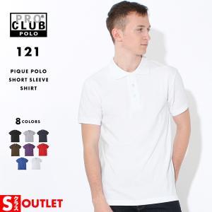 アウトレット 返品・交換・キャンセル不可|プロクラブ ポロシャツ 半袖 無地 メンズ|大きいサイズ ブランド PRO CLUB|半袖ポロシャツ 鹿の子|f-box