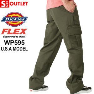 アウトレット 返品・交換・キャンセル不可|ディッキーズ カーゴパンツ レギュラーフィット WP595 メンズ|大きいサイズ Dickies|パンツ ワークパンツ|f-box