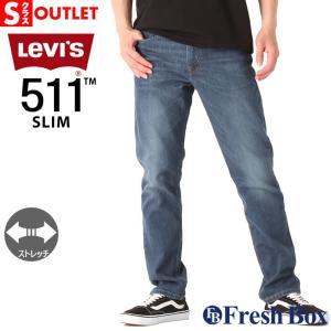 アウトレット 返品・交換・キャンセル不可|Levi's リーバイス 511 ブラック ジーンズ メンズ ストレート 大きいサイズ SLIM FIT JEANS levis511|f-box