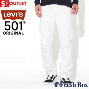 アウトレット 返品・交換・キャンセル不可|Levi's リーバイス 501 ホワイト ボタンフライ ジーンズ メンズ ストレート ホワイトデニム ホワイトジーンズ|f-box