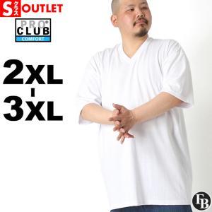 アウトレット 返品・交換・キャンセル不可|ビッグサイズ プロクラブ Tシャツ 半袖 Vネック コンフォート 無地 メンズ|大きいサイズ ブランド PRO CLUB|f-box