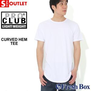 アウトレット 返品・交換・キャンセル不可 │ PRO CLUB プロクラブ Tシャツ メンズ 無地 半袖 ロング丈 tシャツ (outlet)|f-box