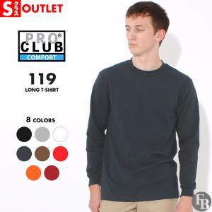 アウトレット 返品・交換・キャンセル不可|PRO CLUB プロクラブ ロンt メンズ tシャツ 長袖 無地 大きいサイズ S-XL コンフォート 5.9オンス proclub-119|f-box