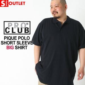アウトレット 返品・交換・キャンセル不可|[ビッグサイズ] プロクラブ ポロシャツ 半袖 無地 メンズ 121|大きいサイズ PRO CLUB|半袖ポロシャツ 鹿の子|f-box