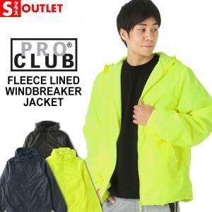 アウトレット 返品・交換・キャンセル不可 │ PRO CLUB プロクラブ ウィンドブレーカー メンズ 大きいサイズ S-XL Fleece Lined Windbreaker Jacket|f-box