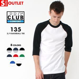 アウトレット 返品・交換・キャンセル不可|プロクラブ Tシャツ 七分袖 ラグラン コンフォート 無地 メンズ 135|ブランド PRO CLUB|七分袖Tシャツ アメカジ|f-box