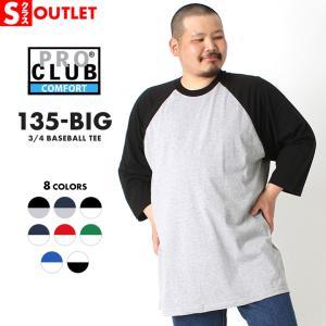 アウトレット 返品・交換・キャンセル不可|ビッグサイズ プロクラブ Tシャツ 七分袖 ラグラン コンフォート 無地 メンズ 135|ブランド PRO CLUB|f-box