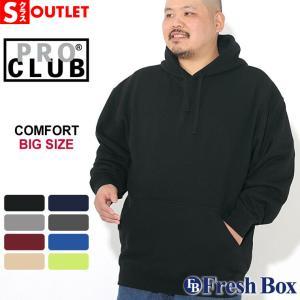 アウトレット 返品・交換・キャンセル不可 │ PRO CLUB プロクラブ パーカー メンズ 無地 パーカー 裏起毛 プルオーバー Comfort Pullover Hoodie|f-box