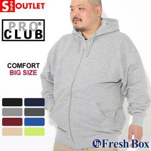 アウトレット 返品・交換・キャンセル不可 │ PRO CLUB プロクラブ パーカー メンズ 無地 パーカー 裏起毛 ジップアップ 2XL 3XL Comfort Full Zip Hood|f-box