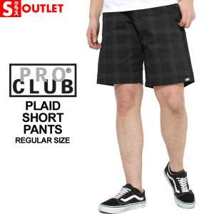 アウトレット 返品・交換・キャンセル不可|プロクラブ ハーフパンツ 膝上 チェック柄 メンズ|大きいサイズ ブランド PRO CLUB|ショートパンツ|f-box