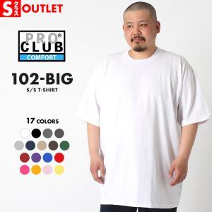 アウトレット 返品・交換・キャンセル不可 │ プロクラブ (PRO CLUB) Tシャツ メンズ 半袖 Tシャツ メンズ 半袖 Tシャツ メンズ Tシャツ|f-box