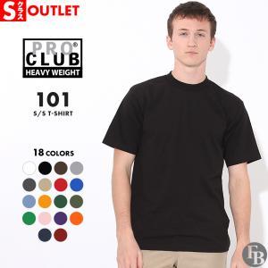 アウトレット 返品・交換・キャンセル不可|プロクラブ クルーネック ヘビーウェイト 半袖 Tシャツ 無地 メンズ|大きいサイズ PRO CLUB|半袖Tシャツ|f-box