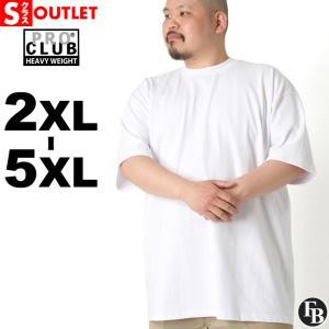 アウトレット 返品・交換・キャンセル不可|メンズ Tシャツ プロクラブ 半袖 クルーネック ヘビーウェイト 無地|PRO CLUB 101 半袖Tシャツ ゆったり|f-box